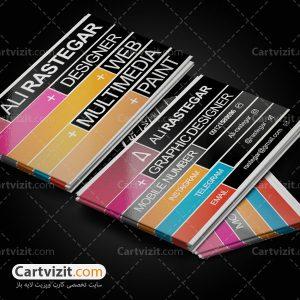 کارت ویزیت طراحی گرافیست