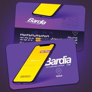 کارت ویزیت موبایل و لوازم جانبی