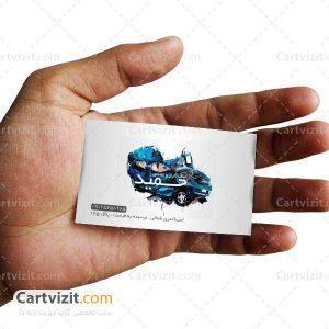 کارت ویزیت سافکاری ماشین