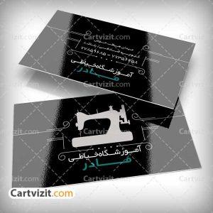 کارت ویزیت آموزشگاه گلدوزی