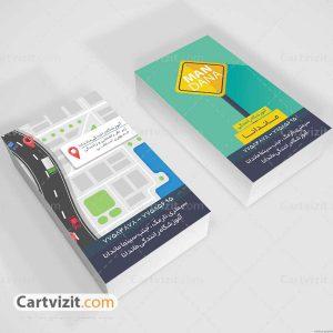 کارت ویزیت ایرانی آموزشگاه رانندگی