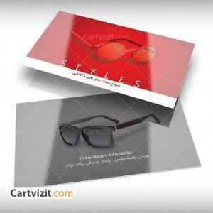 کارت ویزیت طرح عینک فروشی فارسی