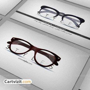کارت ویزیت فارسی عینک سازی
