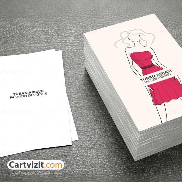 کارت ویزیت دیزاینر لباس
