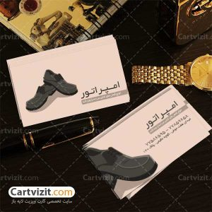کارت ویزیت کفش طبی مردانه