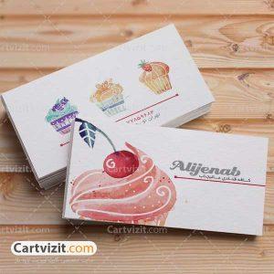 طراحی کارت ویزیت برای شیرینی فروشی
