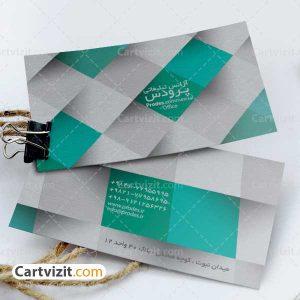 کارت ویزیت آژانس تبلیغاتی