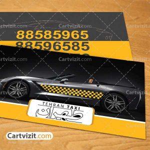 کارت ویزیت آژانس ماشین