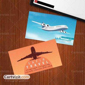 کارت ویزیت خدمات گردشگری