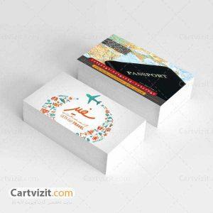 کارت ویزیت دفتر خدمات جهانگردی