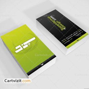 کارت ویزیت دفتر چاپ و تبلیغات