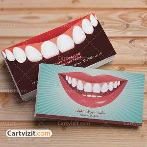 کارت ویزیت دندان پزشکی ایرانی