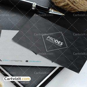 کارت ویزیت شرکت تبلیغاتی لایه باز