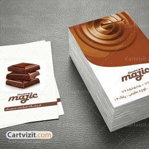 کارت ویزیت طرح شکلات فروشی