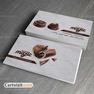 کارت ویزیت فروشگاه شکلات و قهوه