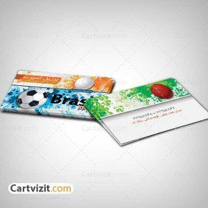 کارت ویزیت فروشگاه ورزشی