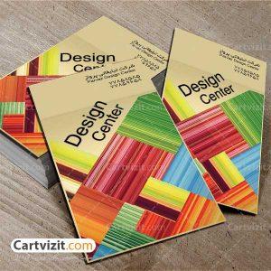 کارت ویزیت چاپخانه و مرکز طراحی
