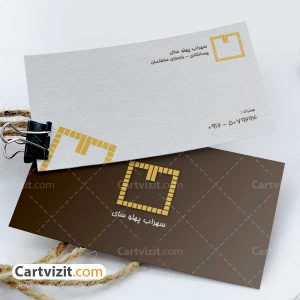 کارت ویزیت شخصی لایه باز
