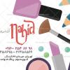 کارت ویزیت بهداشتی فروشی فارسی
