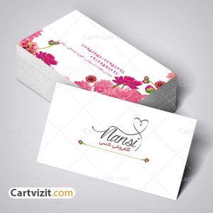 کارت ویزیت فروشگاه گل لایه باز