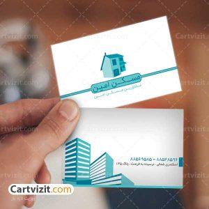کارت ویزیت معاملات ملک لایه باز